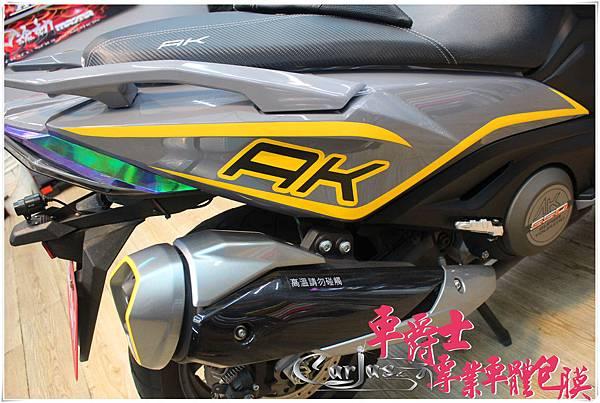 KYMCO AK550客製化車身彩貼%26;後方向燈幻彩紫包膜