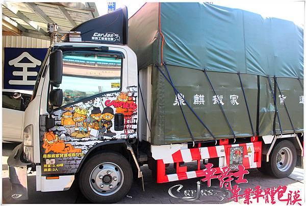 ISUZU 3.5噸貨車 加菲貓 車身彩貼