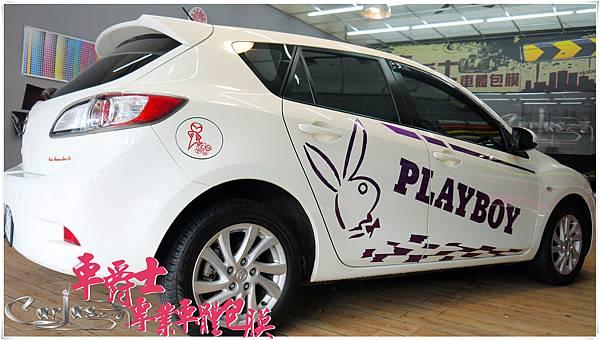 二代MAZDA3 客製化PLAYBOY車身彩貼