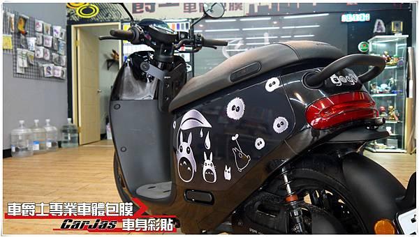 GOGORO2 全車透明犀牛皮保護包膜%26;客製化 金屬浮雕感 龍貓 SNOOPY 車身彩貼