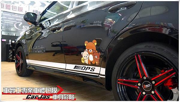 LUXGEN S3 客製化運動線條車身彩貼