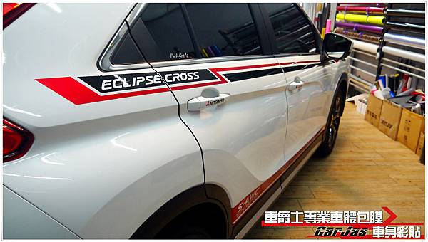MITSUBISHI ECLIPSE CROSS 日蝕 水箱護罩、前保桿極光金屬紅車身彩貼