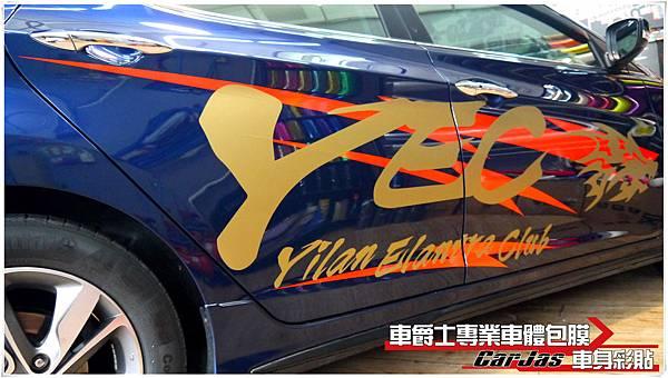 HYUNDAI ELANTRA 客製化 航海王 海賊王 引擎蓋彩貼%26; YEC 車隊車身彩貼