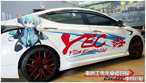 HYUNDAI ELANTRA 客製化 豆卡 引擎蓋彩貼%26; YEC 車隊%26;初音未來車身彩貼