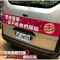 FORD 旅行家 客製化車身彩貼車體廣告