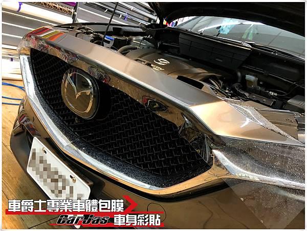 MAZDA CX-5 引擎蓋 車頂 BC柱 抗黃化一般PVC透明犀牛皮保護包膜