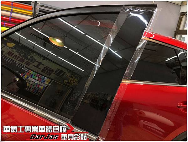 MAZDA CX-5 車頭迎風面 引擎蓋 保桿 葉子板 大燈 後視鏡 車標 大燈 BC柱 透明犀牛皮保護膜