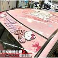 MITSUBISHI COLT PLUS 客製化KITTY全車彩貼