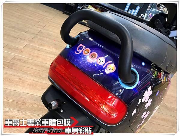 GOGORO2 客製化拉拉熊全車彩貼