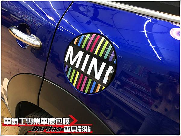 MINI COUNTRYMAN 客製化車頂彩貼 車身彩貼 油箱蓋彩貼