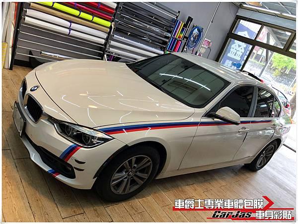 BMW 318i 客製化 三色車身拉線 車身彩貼