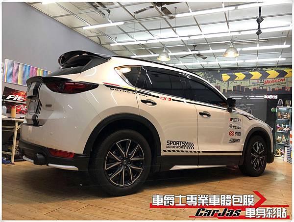 MAZDA CX-5 客製化車身腰線 運動線條 車身彩貼