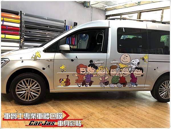 VOLKSWAGEN CADDY SNOOPY 史努比 車身彩貼