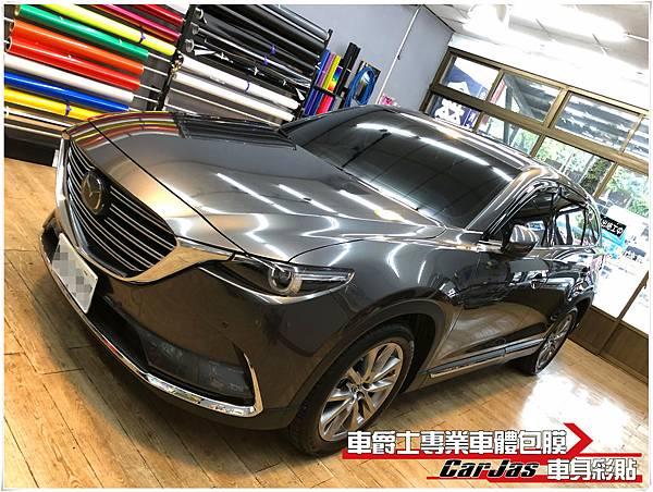 MAZDA CX-9 車頭迎風面 車頂 透明犀牛皮車漆保護膜