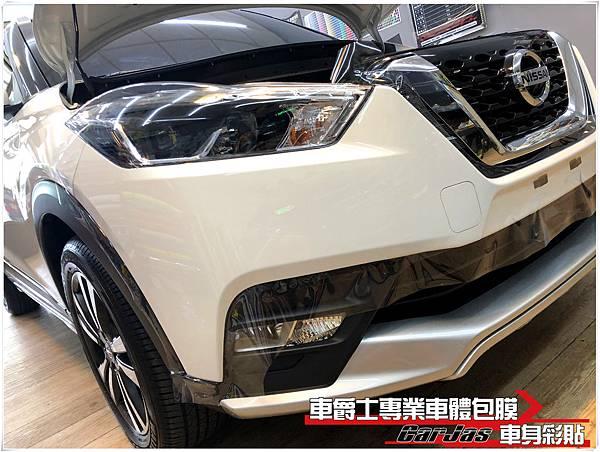 NISSAN KICKS 車頭迎風面 透明犀牛皮車漆保護膜