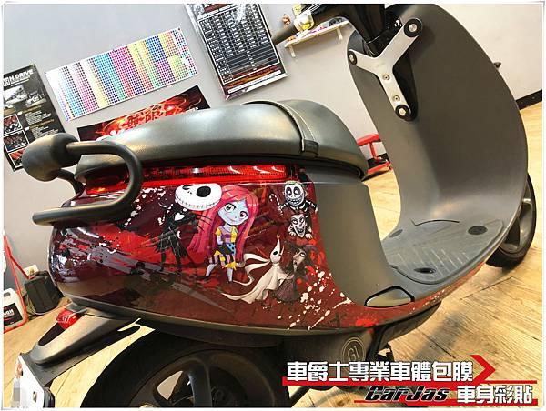 Gogoro 客製化聖誕夜驚魂全車彩貼