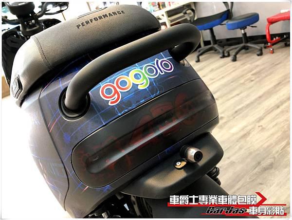 GOGORO S2 客製化全車ROBOT KITTY車身彩貼