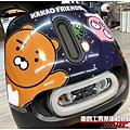 GOGORO2 客製化Kakao Friends車身彩貼