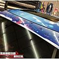 LUXGEN S5 客製化史迪奇全車車身彩貼