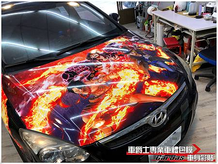 HYUNDAI i30 客製化航海王車身彩貼