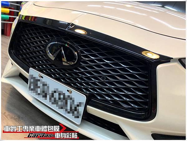 NFINITI Q60 車頂、水箱護罩、鍍鉻飾條 高亮黑改色貼膜