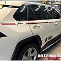 TOYOTA RAV4 客製化 TRD車身腰線車身彩貼