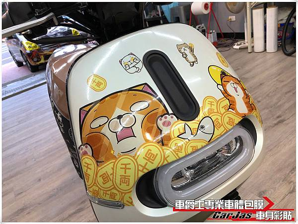 GOGORO2 客製化 白爛貓 車身彩貼