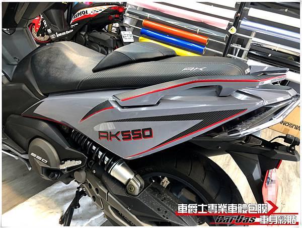 KYMCO AK550 車身拉線 車身彩貼