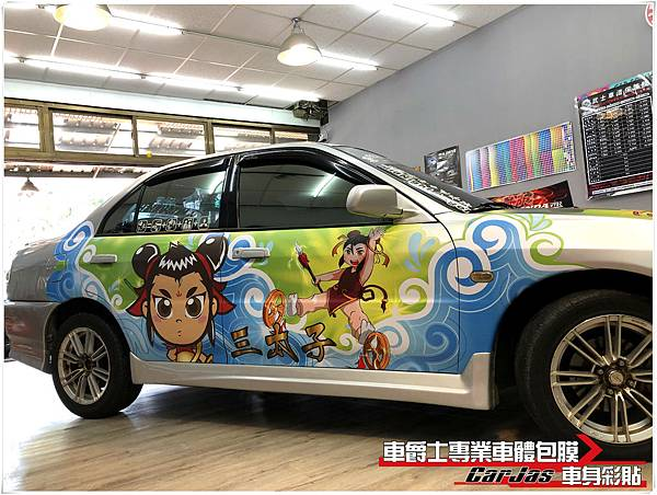 MITSUBISHI VIRAGE 客製化 三太子 車身彩貼