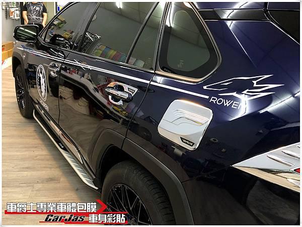 TOYOTA RAV4 客製化 雷神索爾引擎蓋彩貼 車身腰線