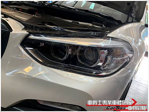 BMW X3 大燈 透明犀牛皮保護包膜