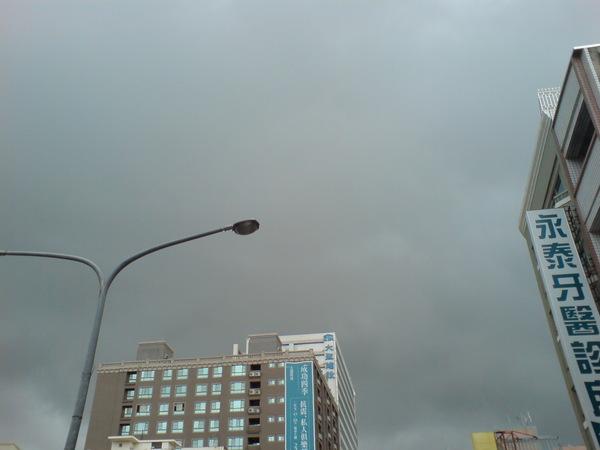 這什麼爛天氣