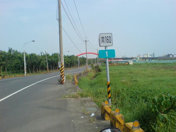南160 1km