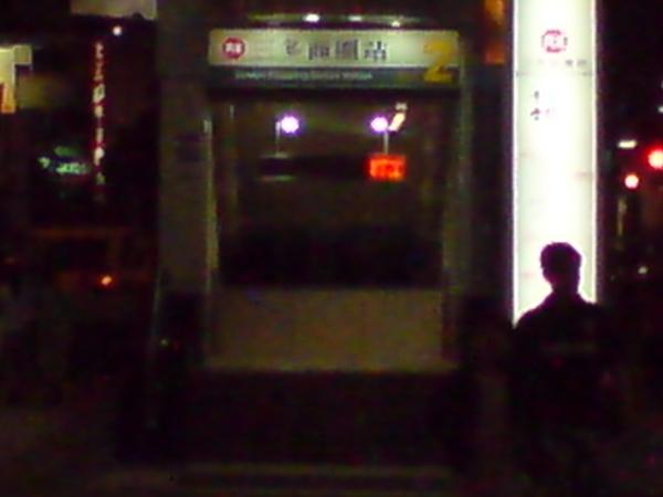 """""""三多商圈站 2"""""""