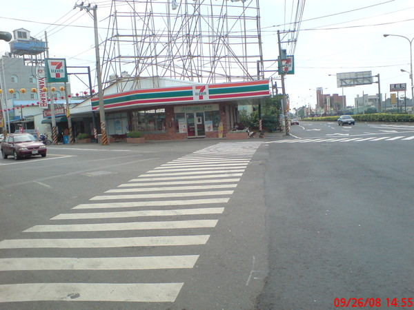 附近的商店