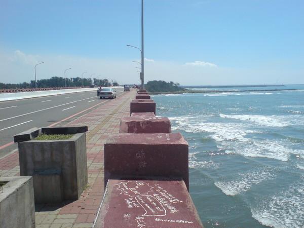 海陸隔一線