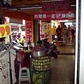 中華路商圈