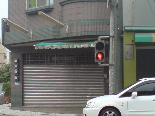文賢路的紅綠燈