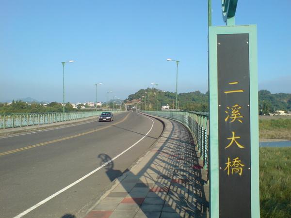 二溪大橋2