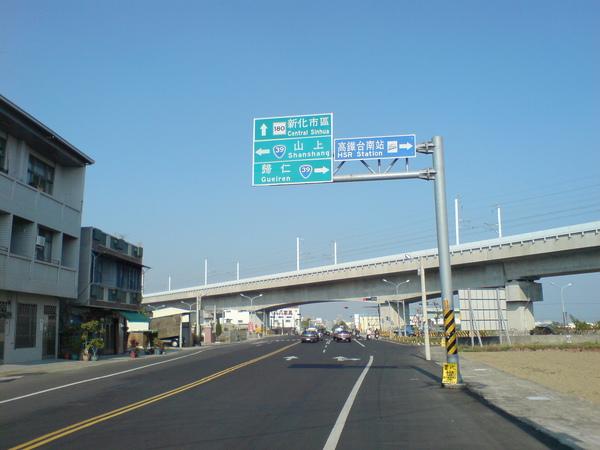 交叉台39(1)