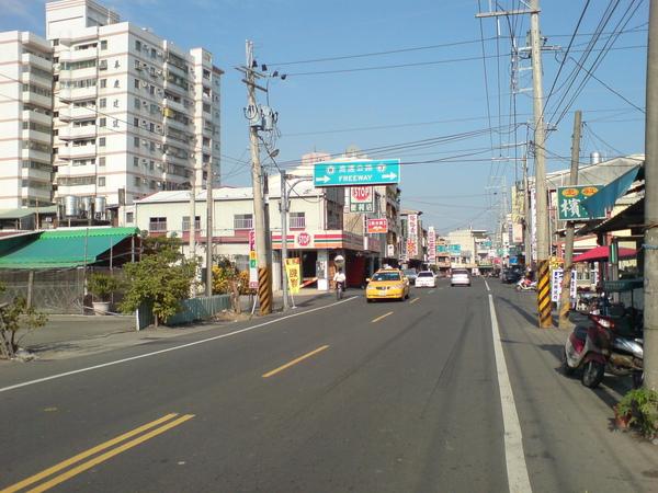 終點前 洋子村