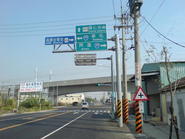 交叉台39