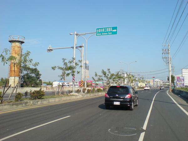 右轉南科北路