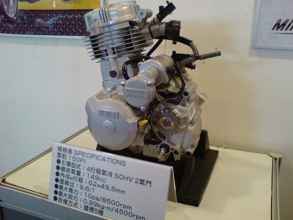 DSC05713.JPG