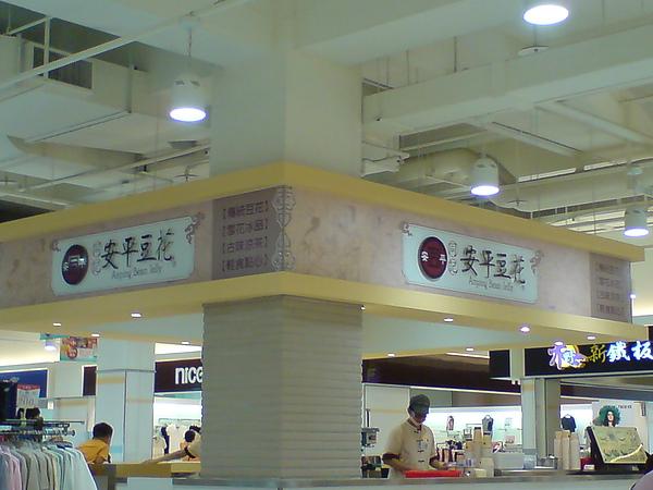 DSC01114.JPG