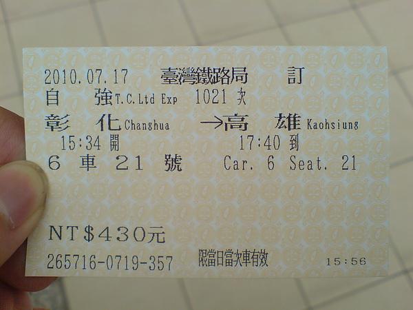 DSC07576.JPG