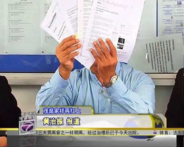 (NTV7 NP PHANG VS WEE 140713.mpg)[00.03.08.483]