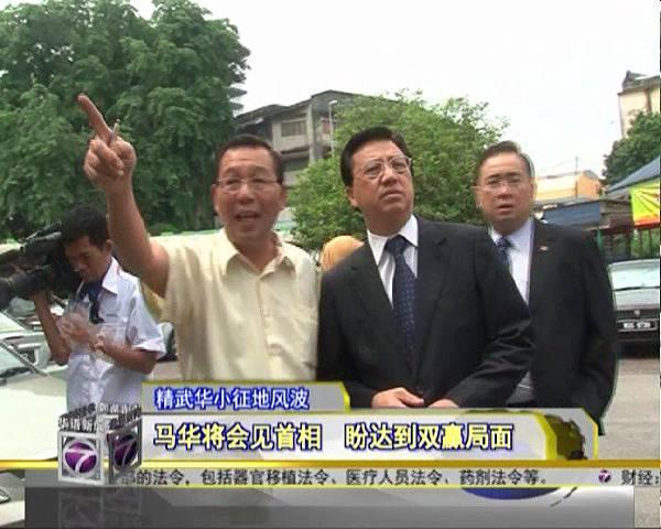 (NTV7 NP CHINWOO 150713.mpg)[00.00.47.960]