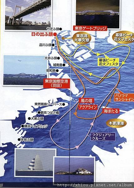 東京灣航行