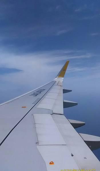 P_19700312飛行.jpg